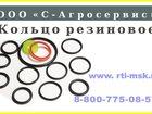 Уникальное изображение  Кольцо резиновое круглого сечения 33461753 в Пятигорске