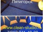 Фотография в   производим профессиональную химчистку мягкой в Пятигорске 90