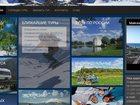 Изображение в Изготовление сайтов Изготовление, создание и разработка сайта под ключ, на заказ Творческая студия CreativeIK предлагает  в Пятигорске 10000