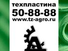 Новое изображение  Техпластина для отвала 34671300 в Пятигорске