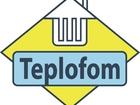 Увидеть фото Строительные материалы Панели ТЕПЛОФОМ 37892140 в Пятигорске