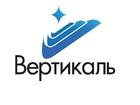 Изображение в Прочее,  разное Разное ООО Вертикаль осуществляет услуги по:  в Пятигорске 0