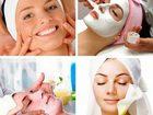 Смотреть фотографию Курсы, тренинги, семинары обучение косметолог 38554271 в Пятигорске