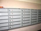Уникальное фотографию Строительство домов Почтовый ящик купить 38895875 в Пятигорске