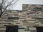 Просмотреть фотографию  Строительство под ключ, От А до Я 61915544 в Пятигорске