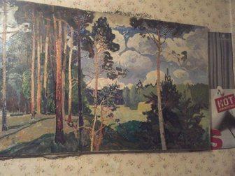 Новое изображение  продам картину 32653530 в Пятигорске