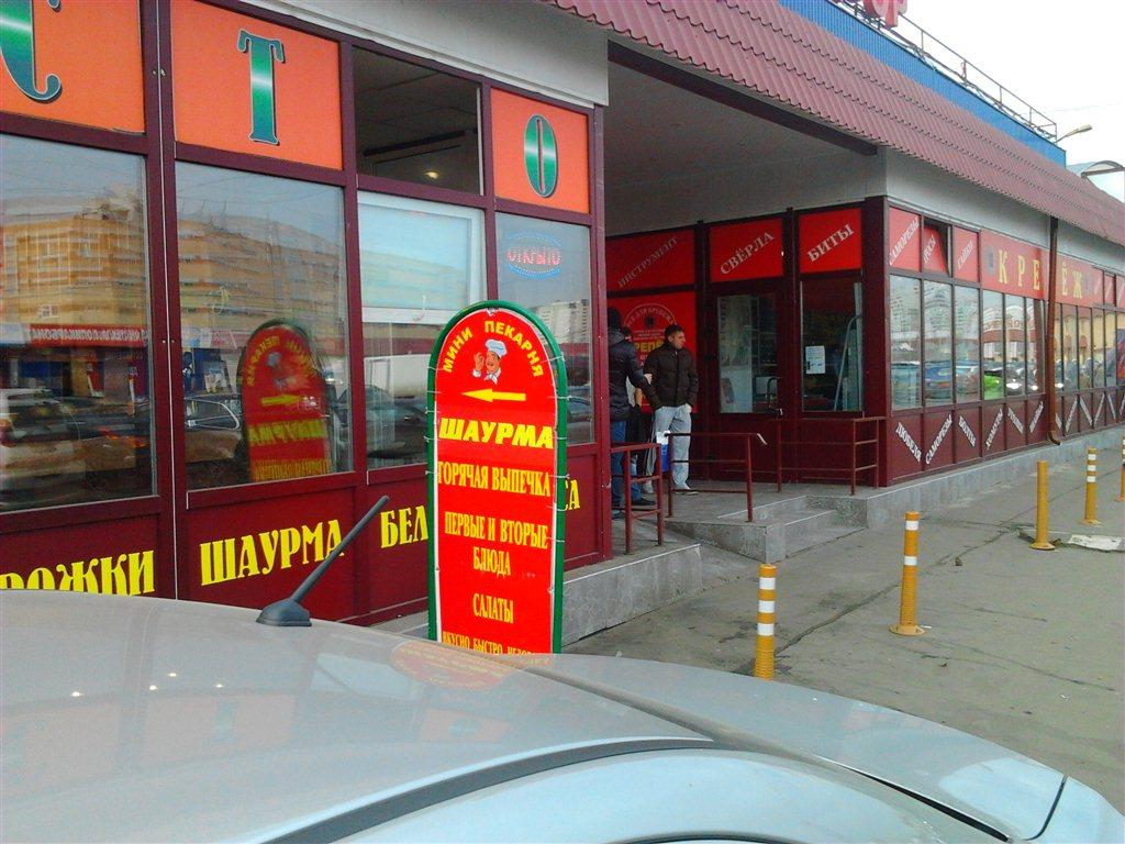 Аренда жилье в москве без посредников частные объявления работа няней частные объявления от родителей киев ирпень