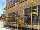 Фотография в   В компании ОООДирс можно купить леса строительные, в Подольске 100