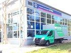 Уникальное изображение Продажа новых авто Ремонт и обслуживание автомобилей ГАЗ 33151084 в Чехове
