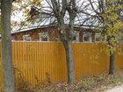 Фото в Недвижимость Продажа домов Продаю участок 7 соток с домом 64 кв. метра. в Подольске 9500000