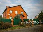 Смотреть фото  Новогодняя акция Дом в Новой Москве 34051207 в Подольске