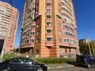 Коммерческая недвижимость в Климовске