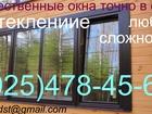 Свежее фотографию  Окна ПВХ 34235976 в Подольске