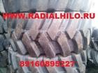 Фото в   Размер шины 405/70-24  Бренд SUPERGUIDER в Краснодаре 0