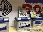 Уникальное фото  Аккумуляторы: Varta, Bosh, Mutlu, Topla, AFA, Tudor, Тюмень, Batrex, АКОМ, Bolk и др 37763748 в Подольске