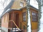 Уникальное фотографию Загородные дома Кирпичная дача, 2 этажа 50 кв, м. 39525042 в Подольске