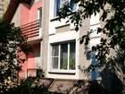 Продаю: загородный дом 184.4 м2 в к/п г. Подольск. Земельный