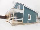 Смотреть фотографию Дома Дом в Боровском районе Калужской области Новый дом в деревне Тишнево 55243645 в Подольске