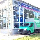 Ремонт и обслуживание автомобилей ГАЗ