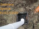Новое фото  Надоело скопление грунтовых вод? Закажи водоотвод, 60886517 в Покрове