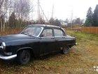 ГАЗ 21 Волга 2.4МТ, 1962, седан