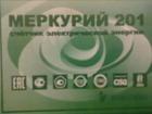 Скачать foto  Замена электро-счетчиков и автоматики, 39721258 в Протвино