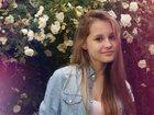 Фотография в Работа для молодежи Работа для подростков и школьников Меня зовут Аня, мне 15 лет, я ищу работу в Пскове 350
