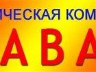 Изображение в   *Удаленная Регистрация ООО в Крыму (юр. адреса), в Пскове 1000