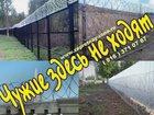 Изображение в Услуги компаний и частных лиц Услуги детективов Использование изделия из спирали АКЛ - Егоза в Пскове 0