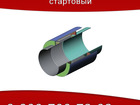 Смотреть foto Разное Компенсатор сильфонный стартовый 39823614 в Пскове