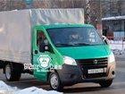 Фото в Авто Транспорт, грузоперевозки Переезд любой сложности по городу и московской в Пущино 5