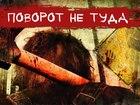Свежее foto  Новый формат развлечений в Пушкине! Квест LOST Пушкин 37138546 в Пушкине