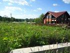 Фото в   Продаётся земельный участок 16 сот. расположенный в Пушкино 4200000