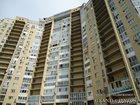 Изображение в Недвижимость Аренда жилья Дополнительная информация: Сдается отличная в Пушкино 26000