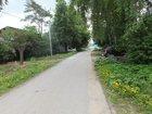 Свежее фотографию Продажа домов Продается дом 54 кв, м, на участке 17 сот, ИЖС, Клязьма 34808575 в Пушкино