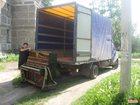 Новое фото Транспорт, грузоперевозки грузоперевозки по раменскому усулги грузчиков 32692299 в Раменском