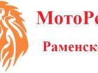 Фото в Авто Квадроциклы Профессиональные механики, ремонт скутеров, в Раменском 1500
