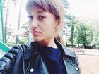 Скачать бесплатно фотографию Репетиторы Репетитор по русскому и английскому языкам, 33898200 в Раменском