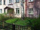 Уникальное изображение  продать комнату 34086854 в Раменском
