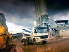 Просмотреть фото Разное Производство бетона в Раменском районе, 34817695 в Раменском