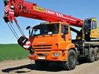 Свежее foto Спецтехника Аренда и Услуги автокрана 16,25,32 тонн 39647555 в Раменском