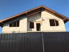 Скачать бесплатно изображение Дома Новый дом в д, Вельяминово, 2 км от г, Истра 40745367 в Истре
