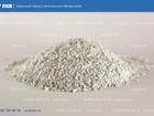 Новое фото Строительные материалы мука доломитовая для агротехнических целей 51698595 в Раменском