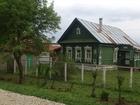 Смотреть изображение  Земельный участок с домом 66420980 в Раменском