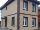 Новое foto Дома Застройщик продает новый 2-х этажный дом 76058469 в Раменском
