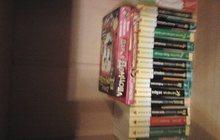 17 книг Дарьи Донцовой
