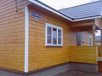 Смотреть изображение Продажа домов Продам новый дом в деревне,московской обл, Егорьевское ш, 52 км, от МКАД 31620445 в Раменском