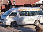 Foto в Авто Авто на заказ Деловые поездки, отдых, праздники, туризм. в Рязани 0