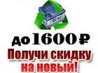 Новое изображение Транспорт, грузоперевозки Утилицация б/у акб сегодня оптимальная стоимость, 33441513 в Рязани