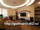 Новое foto Салоны красоты Рязань квартиры на сутки, посуточно 34981499 в Рязани